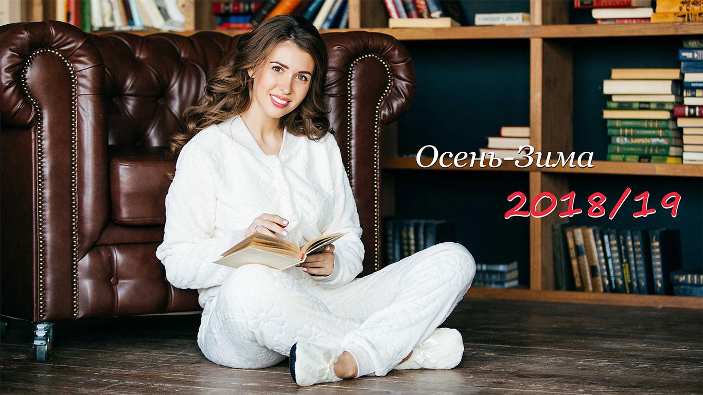... Новая осенне-зимняя коллекция одежды от отддис. Скоро будет доступна  оптом на нашем сайте ... 8708507efaa